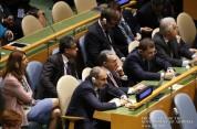 Վարչապետը՝ ՄԱԿ-ի  Գլխավոր ասամբլեայի 73-րդ նստաշրջանի ընդհանուր քննարկումների բացմանը (լու...