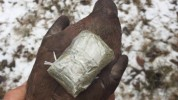 ՔԿՀ-ներում կանխվել են թմրամիջոցի փոխանցման դեպքեր