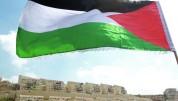 Լյուքսեմբուրգը ԵՄ-ին կոչ է արել պաշտոնապես ճանաչել Պաղեստին պետությունը