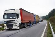 Թուրքիան Ռուսաստանին խնդրում է չեղարկել վիզային ռեժիմը առևտրում ներգրավված վարորդների համա...