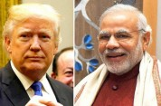 Թրամփը երկուշաբթի Սպիտակ տանը կընդունի Հնդկաստանի վարչապետին