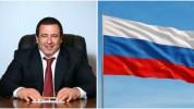 Գագիկ Ծառուկյանն անդրադարձել է Հայաստանում տեղի ունեցող հակառուսական տրամադրությունների ար...
