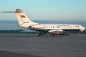 ՀՀ Նախագահի աշխատակազմի հաշվեկշռի ՏՈՒ 134Ա օդանավը կանցնի Պետգույքի կառավարման վարչությանը...