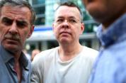 Թուրքական դատարանը կրկին մերժել է ամերիկացի քահանայի խափանման միջոցը փոխելու միջնորդությու...