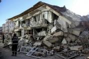 Թուրքիայում երկրաշարժի հետևանքով զոհերի թիվը հասել է 31-ի