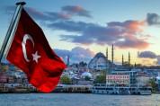 Թուրքիայի  Էլազըղ նահանգում 6,8 ամպլիտուդ ուժգնությամբ երկրաշարժ է գրանցել