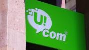 Ucom ընկերությունը շարժական կապի և ֆիքսված ինտերնետի վերաբերյալ հայտարարություն է տարածել