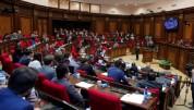 Յոթերորդ գումարման Ազգային ժողովը սկսել է չորրորդ նստաշրջանի հերթական նիստերը