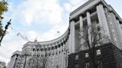 Ուկրաինան արգելել է ռուսերենով ծառայությունների մատուցումը