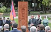 Ուկրաինայում տեղի են ունենում Հայոց ցեղասպանության 104-րդ տարելիցին նվիրված միջոցառումներ