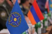 ՀՀ ՊՆ և ԶՈՒ ներկայացուցիչները մասնակցում են ՀԱՊԿ զորավարժությունների կազմակերպման շտաբային...