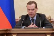Մեդվեդևը Հայաստանում կմասնակցի ԵԱՏՄ միջկառավարական խորհրդի նիստին