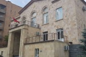 ՊՎԾ գնումների վերահսկողության վարչության պետն ազատ է արձակվել «Երևան- Կենտրոն» ՔԿՀ-ից