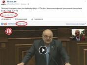 Какое политическое видео имеет больше всего просмотров в армянском интернет- пространстве?...