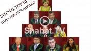 Տարվա ամենաքննարկված մարդիկ Հայաստանում. TOP 10