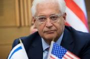 Պաղեստինը պահանջում է ԱՄՆ դեսպանին ընդգրկել ահաբեկիչների ցուցակում