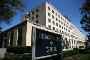 ԱՄՆ-ն այսօրվանից վերջ է տալիս «հղիների տուրիզմին»