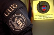 Կաշառք ստանալու կասկածանքով «Կոշ» ՔԿՀ-ի պետից բացի ձերբակալվել է ևս 2 անձ. ԱԱԾ
