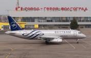 Ապրիլի 24-ից Վոլգոգրադից Երևան ուղիղ ավիաչվերթներ կիրականացվեն