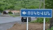 Ոսկեվան համայքնում ադրբեջանական գնդակից 14-ամյա  երեխա է վիրավորվել