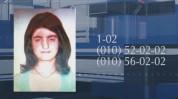 17-ամյա աղջիկը որոնվում է որպես անհետ կորած (տեսանյութ)