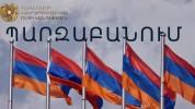 Համացանցում «Միջադեպ Երևանում. դիմակ չկրող ոստիկանը վարորդին տուգանում է դիմակ չկրելու համ...