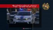 Ինչու է ոստիկանությունը ձեռնաշղթա հագցրել մի վարորդի. պարզաբանում