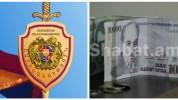 Պետությանը պատճառվել է ավելի քան 34 մլն դրամի վնաս․ ոստիկանության բացահայտումը (տեսանյութ)...