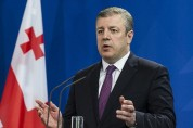 Վրաստանի վարչապետ Կվիրիկաշվիլին շուտով կարող է հրաժարական տալ. վրացական ԶԼՄ-ներ