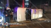 Խոշոր ավտովթար Երևանում. բախվել են Opel-ն ու Mitsubishi-ին. վերջինս կողաշրջվել է