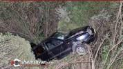 Կոտայքի մարզում Volkswagen Golf-ը բախվել է քարերին և հայտնվել ձորում. ընտանիքի 5 անդամ, այ...