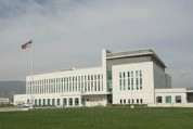 Վրաստանում ԱՄՆ դեսպանատունը և ԵՄ ներկայացուցչությունը համատեղ հայտարարություն են տարածել Վ...
