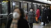 Ուհանում մետրոն մասնակիորեն վերսկսել է աշխատանքը. RIA Novosti