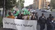Երևանում մեկնարկել է ի պաշտպանություն Ամուլսարի քայլերթը