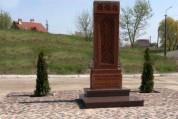 Ուկրաինայի հայկական եկեղեցիներում ապրիլի 24-ին Հայոց ցեղասպանության զոհերի հիշատակի աղոթք ...