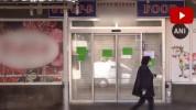 Պարետի որոշմամբ՝ վեց ժամով արգելվել է սուպերմարկետների մի շարք խոշոր ցանցերի որոշ մասնաճյո...