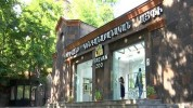 Երևանի կենդանաբանական այգին շնորհավորում է երեխաներին
