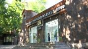 Երևանի կենդանաբանական այգին աշխատում է իր բնականոն հունով և սպասում է այցելուներին