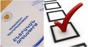 «Ընտրական օրենսգիրք» սահմանադրական օրենքի վերաբերյալ հանրային քննարկումները վերսկսվում են ...