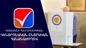 ԿԸՀ-ն մանրամասներ է ներկայացրել ՏԻՄ ընտրությունների քվեարկության արդյունքների վերահաշվարկի...