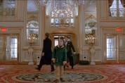 «Տանը միայնակ-2»-ի 25-ամյակի պատվին Նյու Յորքի Plaza հյուրանոցում վերարտադրվել է ֆիլմի մթն...