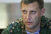 Захарченко отрекся от создания Малороссии
