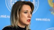 Մարիա Զախարովան մեկնաբանել է ադրբեջանական ԶԼՄ-ների հրապարակումները
