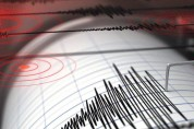 Երկրաշարժ Շիրակի մարզում. ուժգնությունն էպիկենտրոնում 3-4 բալ է