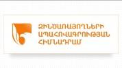Շատ կարևոր է հիմա աջակցել այս հիմնադրամին․Արծրուն Հովհաննիսյան