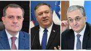 ԱՄՆ պետքարտուղարը Վաշինգտոնում առանձին հանդիպումներ կունենա Հայաստանի և Ադրբեջանի ԱԳ նախար...