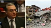 Զոհրաբ Մնացականյանը ցավակցել է Վանի ավերիչ երկրաշարժի զոհերի ընտանիքներին